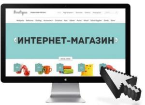 Создание интернет магазина продуктов
